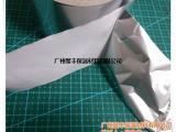 聚丰保温材料,南海铝箔胶带,加筋铝箔胶带