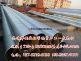 贵阳Q235B镀锌螺旋钢管Q235B热镀锌螺旋管 浸锌螺旋管