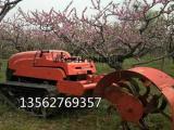可遥控操作的果园全程耕作机械一机八种功能