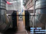 废气处理设备_睿创环保_专业废气处理设备