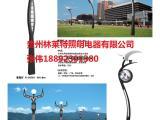 贵州LED庭院灯-贵州LED景观灯-贵州庭院灯景观灯厂家