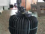 感应调压器|感应式油浸调压器|三相感应式油浸调压器