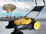 供应JH920手推式扫地机工厂车间仓库物业环卫用无动力扫地机
