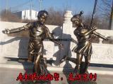 踢毽子雕塑,小孩踢毽子雕塑