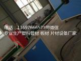 双层石油复合管生产线_石油复合管设备