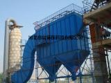 除尘器供应厂家帝宸环保GMC型高温脉冲袋式除尘器的工作原理