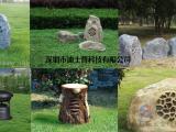 小区公园景观园林室外草坪防水音箱