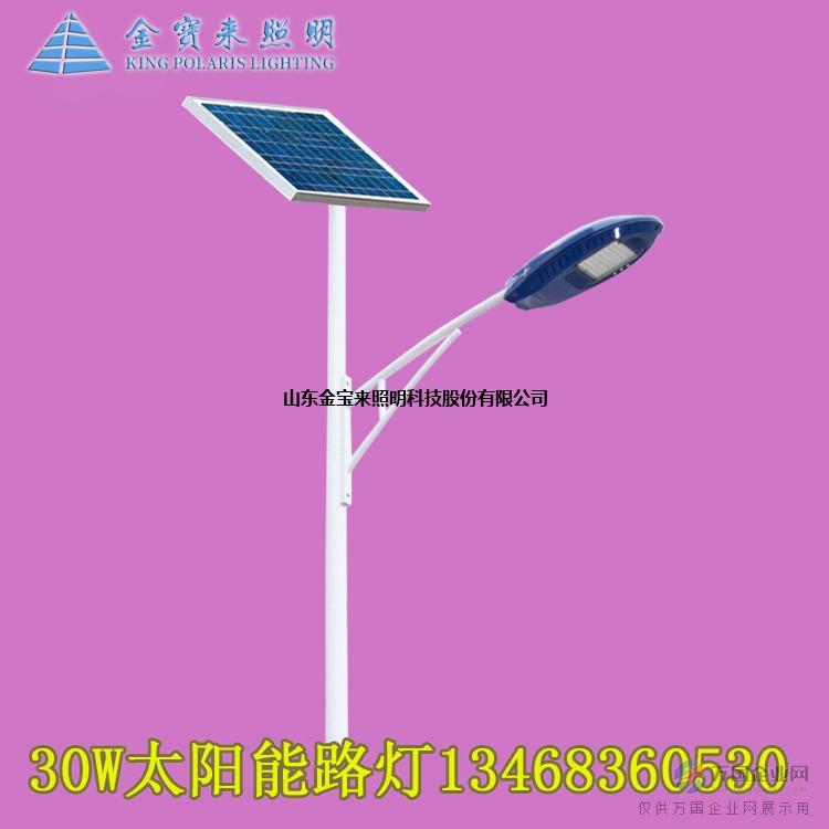 太阳能led路灯批发