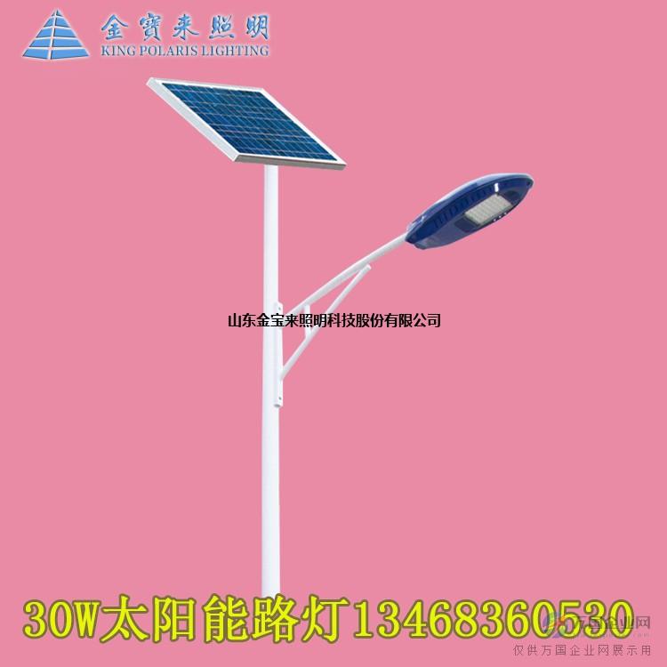 山东太阳能路灯价格表农村