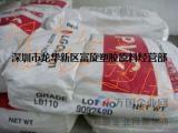 专业销售LP010F(粉)价格PVC 韩国LG