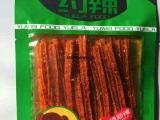 宇微约辣辣条 开袋即食麻辣零食
