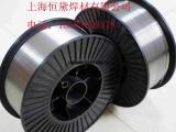 不锈钢实心焊丝 ER308不锈钢气保焊丝