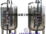 循环水处理器一体化加药搅拌装置混凝剂全自动加药设备