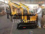 10迷你型液压挖掘机 履带挖掘机厂家