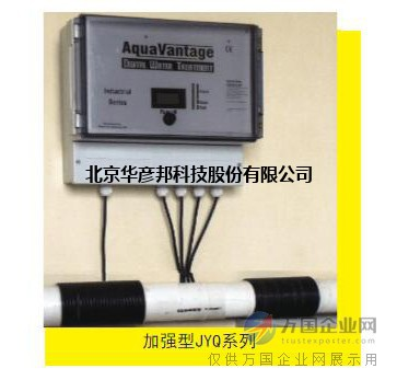 广谱感应水处理器|冷却水系统防垢除垢设备