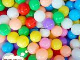 海洋球批发厂家 豪奇玩具