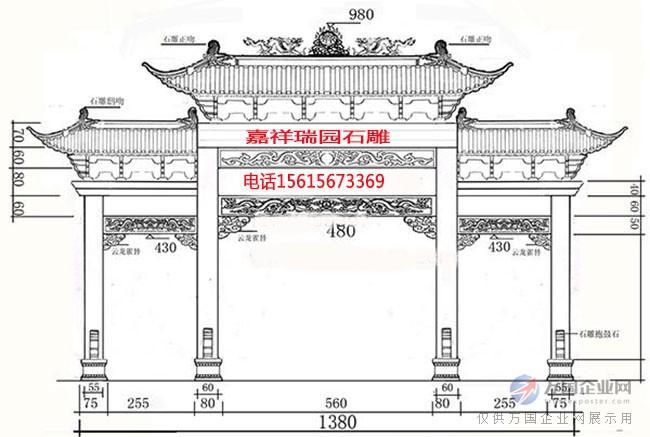 第一:设计村牌坊门村牌坊设计图预算之一在于跨度,所谓门楼牌坊跨度,也就是说常说的门楼大门的宽度,从柱子的左到右,或者右到左,从比较常见的跨度一般在16米左右,中间在8米 可以会车,两侧各4米,备用车道,从门楼设计的整体上看也是比较美观大方。当然门楼牌坊的跨度也是可以依据建设方具体可以调整,一般最小的在5米左右,大跨度的可以在20米,30米以上均可以。