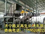 金属包块破碎机优惠商家破碎机厂家供应商 破碎机批发