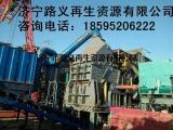 钢材破碎机 油桶破碎机质量保证 货比三家