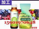 SC低聚果糖饮品代加工贴牌生产上海实力厂家