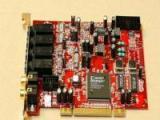CDX-01红色声卡
