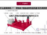 弯拱机_河南新乡工字钢弯拱机_工字钢弯拱机一次成型弯拱机