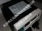 长沙伺服维修 长沙伺服驱动器维修 伺服放大器维修