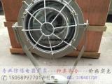 SBD3110-J250/J400防爆投光灯防爆泛光灯