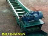 种子颗粒刮板输送机  粮食刮板机图片X7