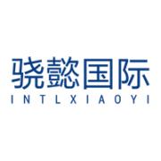 上海骁懿展览展示有限公司的形象照片