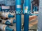 高扬程潜水泵,小直径400米500米550米深井泵