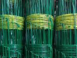 供应养殖牛栏网铁丝网,PVC包塑养牛网,草原围网