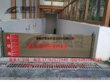 防汛挡水板厂家 地铁专用挡水板 车库挡水板 武汉组合式挡水板