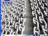 锚链规格 锚链规格