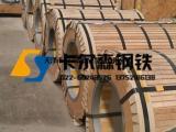 超级不锈钢卷板254 SMO钢板,1.4529不锈钢板现货