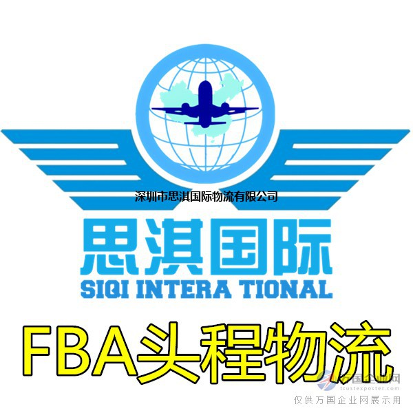 包清关包税空运到加拿大亚马逊FBA的货代物流