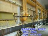 聚合氯化铝、爱森环保、24-26-28-30含量聚铝