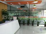 岗厦办公室清洁_福田办公室地毯清洗_深圳办公室玻璃清洗