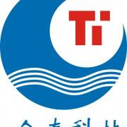 江西昊泰冶金科技有限公司的形象照片