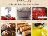 百年卢家山药香菇油辣椒