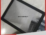 供应 非标定制光触媒铝基光氧板纳米二氧化钛过滤网