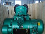 CD1电动葫芦厂家直供