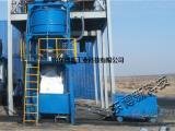 碳酸钙吨包包装机 吨包自动包装机生产商