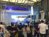 2018上海国际城市地下综合管廊建设展览会暨论坛