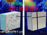 岩棉复合装饰保温板|宠物之家外墙应用
