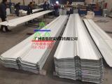 广州费斯建材 铝镁锰 角驰470暗扣屋面板
