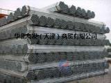 热镀锌方管制造