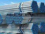 焊管生产厂家