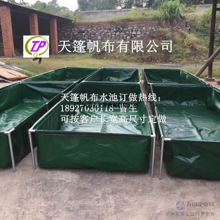 防漏水帆布水池养鱼池储水池价格