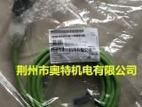 6AV2181-5AF05-0AX0二代移动面板连接电缆